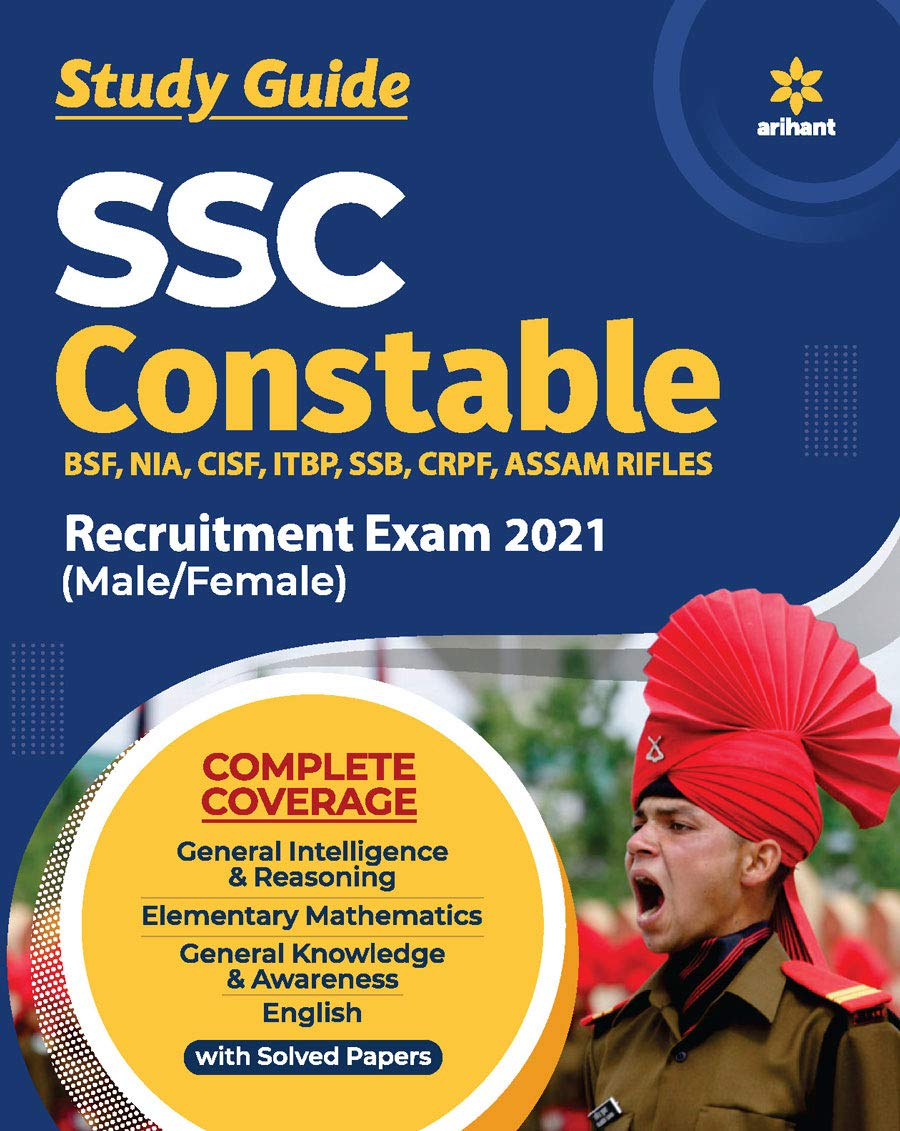 Amazon Offer On Books: If you want to take out SSC exam, then definitely read these 5 books