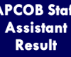 How to Check APCOB Staff Assistant Result 2021