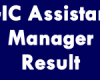 How to Check GIC Assistant Manager Result 2021