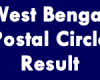 How to check West Bengal Postal Circle Result 2021