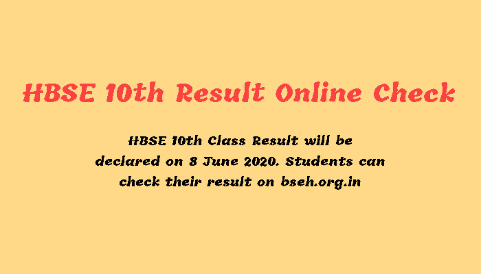 hbse-10th-result-online-delare-today HBSE 10th Result 2021 @ bseh.org.in |  Haryana Board 10th Result