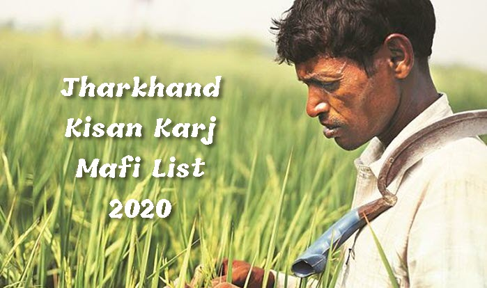 Jharkhand Kisan Karj Mafi List 2021: Apply Online, District Wise Beneficiary List Check Online